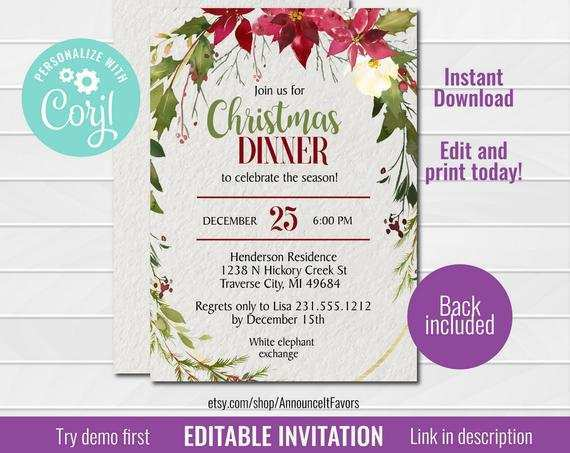 93 Creative Office Party Invitation Template Editable PSD File by Office Party Invitation Template Editable