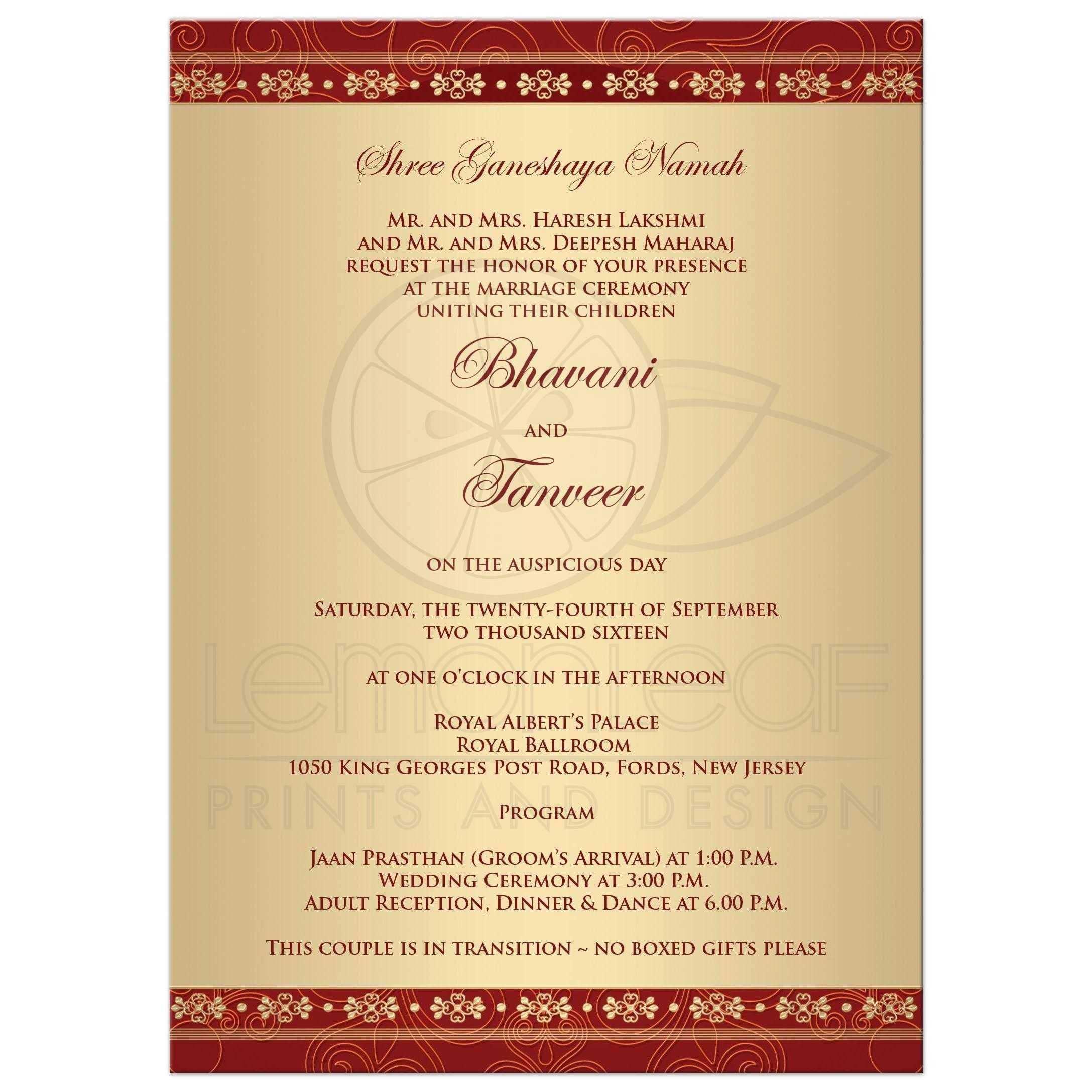 3 Format Wedding Card Invitation Wordings Sinhala Photo with