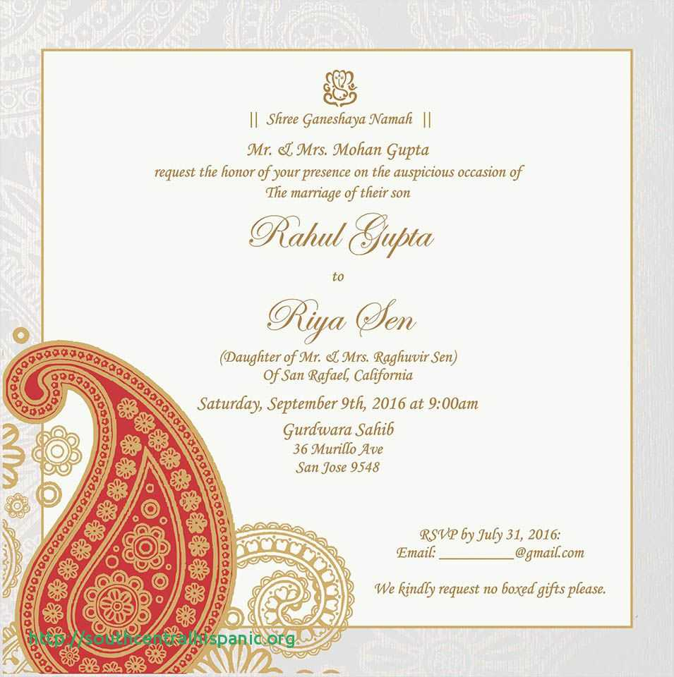 12 Printable Invitation Card Format For Marriage Formating by Invitation Card Format For Marriage