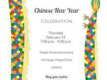 13 Best Chinese New Year Party Invitation Template for Ms Word by Chinese New Year Party Invitation Template