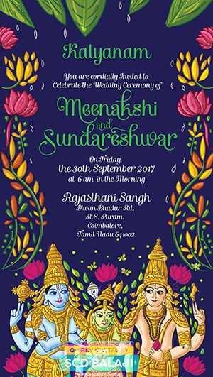 13 Printable Tamil Brahmin Wedding Invitation Template For Free By Tamil Brahmin Wedding Invitation Template Cards Design Templates