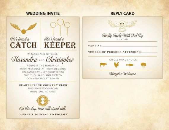 15 Customize Harry Potter Wedding Invitation Template in Photoshop with Harry Potter Wedding Invitation Template