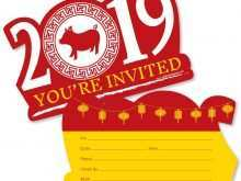 15 Customize Our Free Chinese New Year Party Invitation Template For Free by Chinese New Year Party Invitation Template