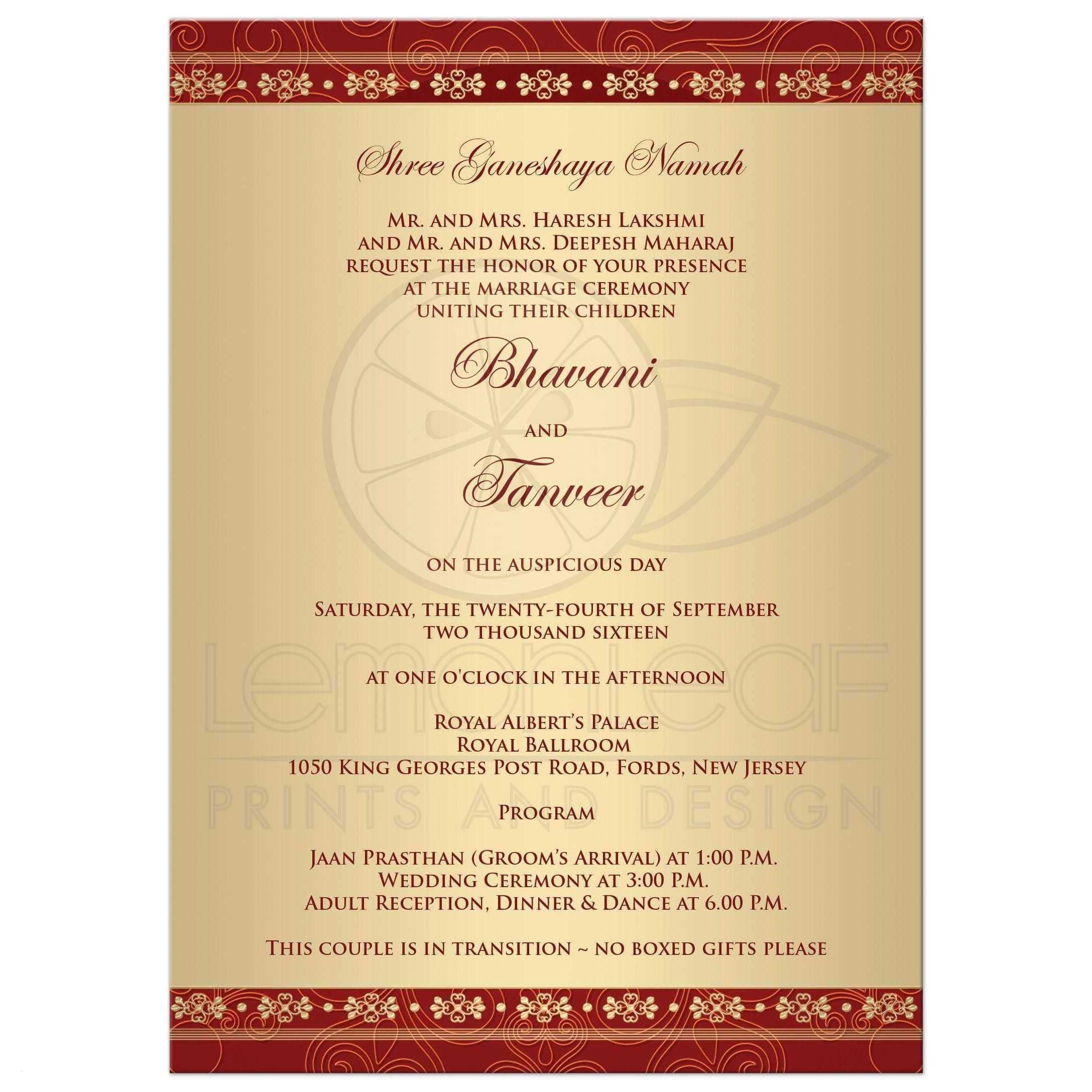 Example Of Invitation Card In English - Cards Design Templates