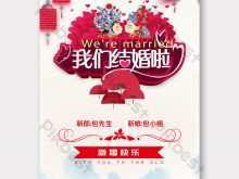 16 Customize Chinese Wedding Invitation Template Free Download in Photoshop for Chinese Wedding Invitation Template Free Download