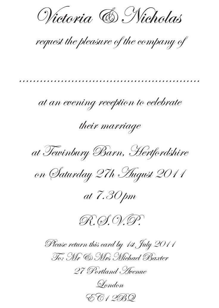 17 Free Example Of Wedding Invitation With Reception Wording Download for Example Of Wedding Invitation With Reception Wording