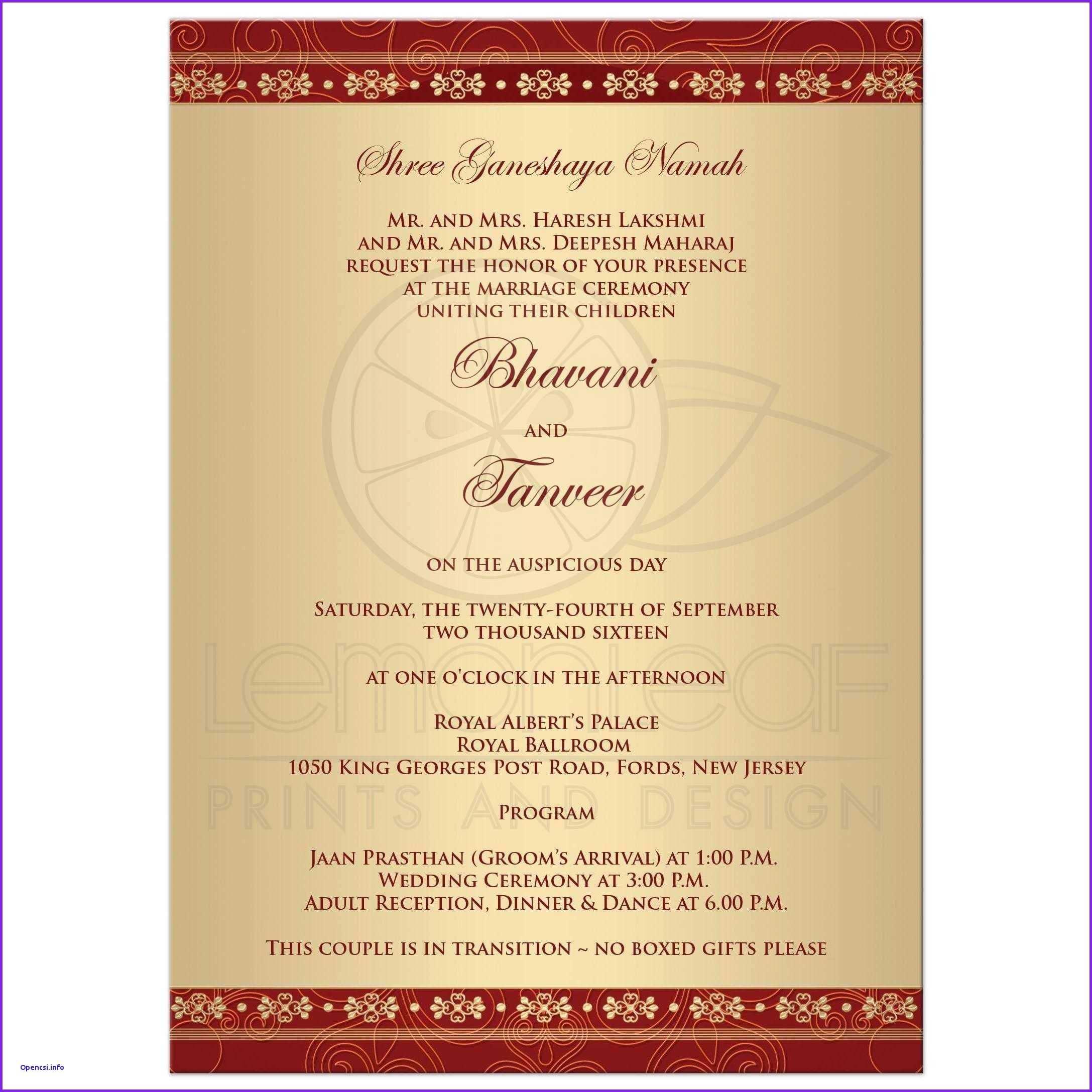 17 Printable Invitation Cards Samples Wedding Maker by Invitation Cards  Samples Wedding - Cards Design Templates