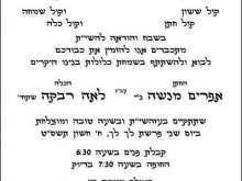 18 Adding Wedding Invitation Templates Jewish Layouts with Wedding Invitation Templates Jewish