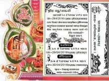 18 Customize Invitation Card Bengali Format With Stunning Design for Invitation Card Bengali Format
