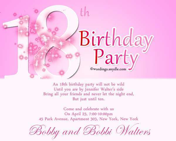21 Best Birthday Invitation Sms Format Layouts by Birthday Invitation Sms Format