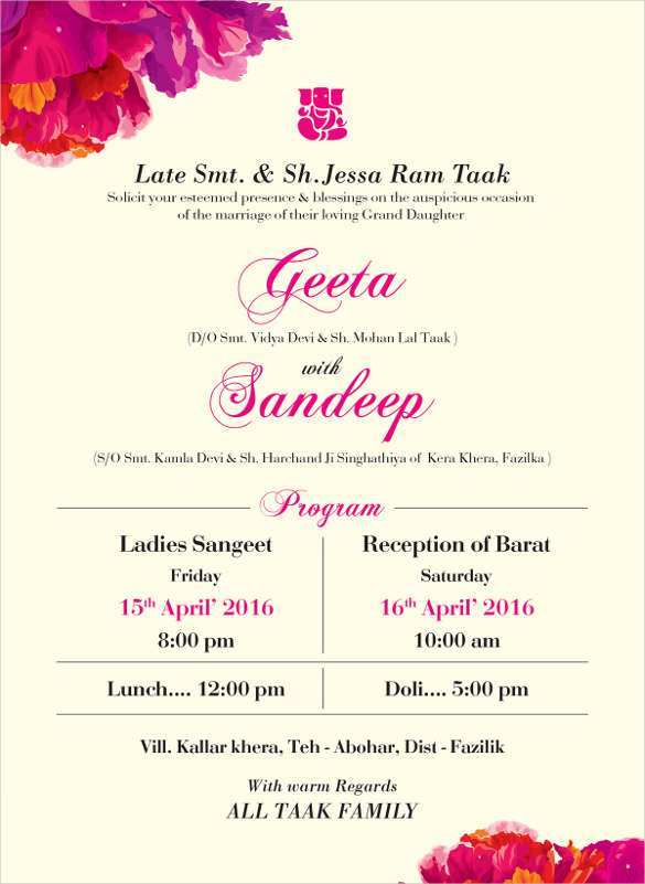 21 Report Invitation Card Format For Marriage With Stunning Design with Invitation Card Format For Marriage