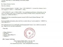 23 Adding Formal Invitation Letter Samples in Photoshop with Formal Invitation Letter Samples