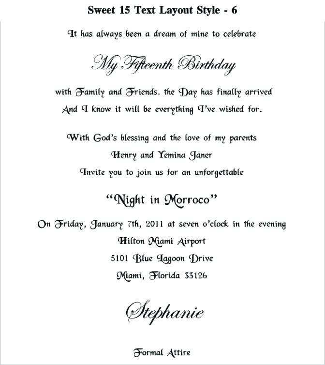 23 Blank Birthday Party Invitation