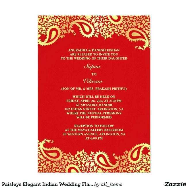 23 Online Blank Wedding Invitation Card Design Template Free Download PSD File with Blank Wedding Invitation Card Design Template Free Download