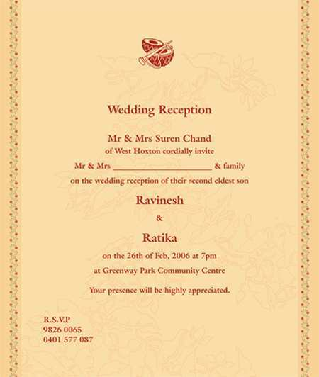 25 Best Reception Invitation Card Format India For Free for Reception Invitation Card Format India