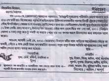 26 Creating Invitation Card Bengali Format in Photoshop with Invitation Card Bengali Format
