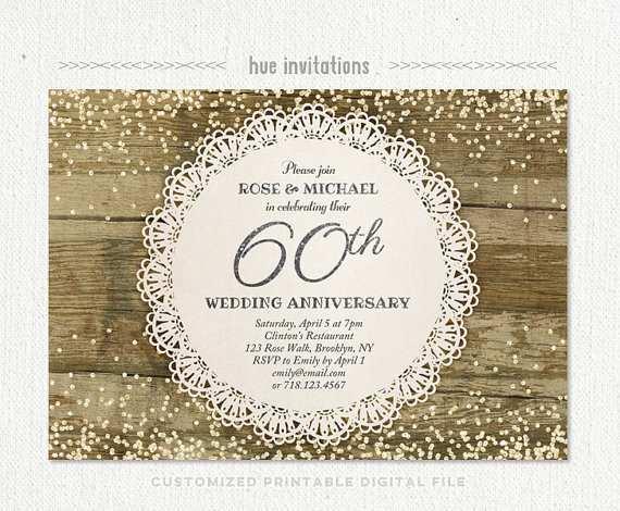 27 Blank Diamond Wedding Invitation Template for Ms Word with Diamond Wedding Invitation Template