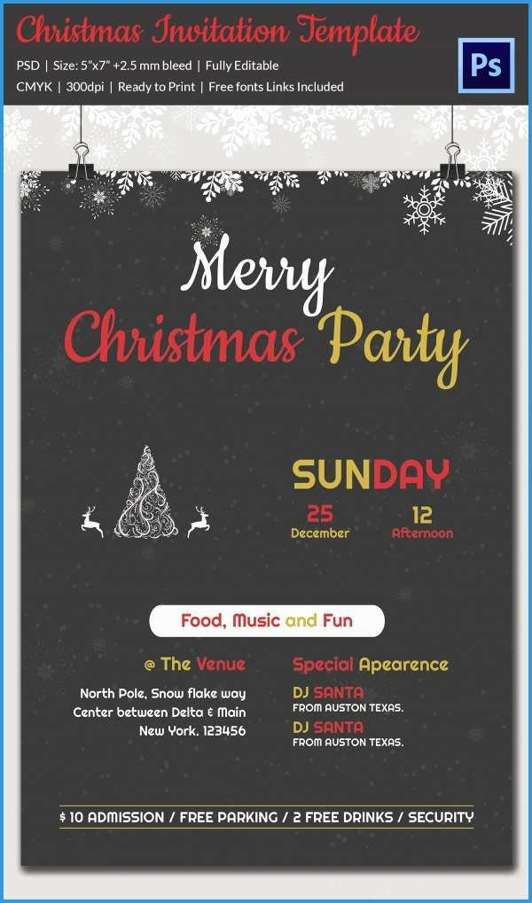 27 The Best Elegant Christmas Party Invitation Template Free Download in Word for Elegant Christmas Party Invitation Template Free Download