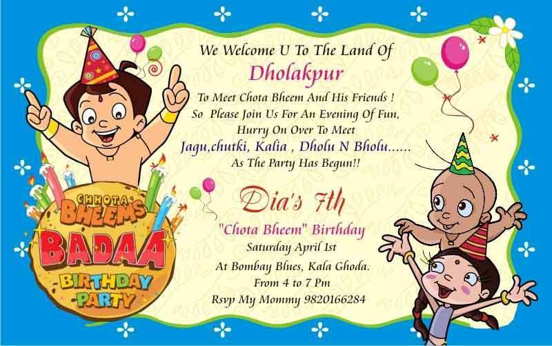 28 Blank Chota Bheem Birthday Invitation Template Templates with Chota Bheem Birthday Invitation Template