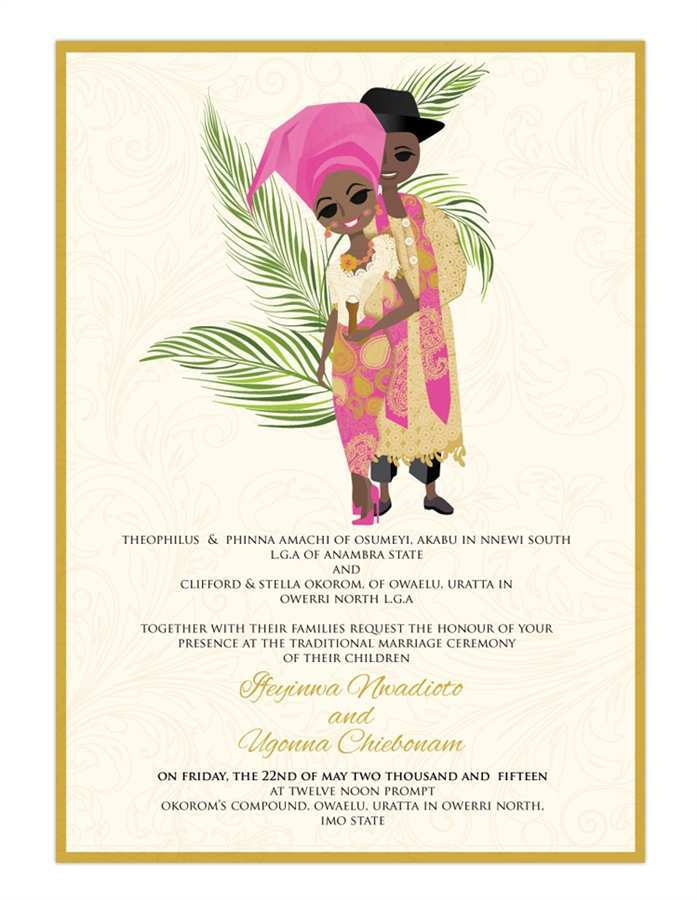 28 Format Wedding Invitation Samples Nigeria Psd File For Wedding Invitation Samples Nigeria Cards Design Templates