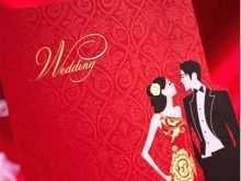 29 Creating Blank Wedding Invitation Card Template for Ms Word by Blank Wedding Invitation Card Template