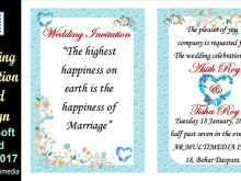 31 Visiting Wedding Invitation Template For Microsoft Word Layouts for Wedding Invitation Template For Microsoft Word