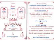 33 Adding Marriage Invitation Format Kannada Formating by Marriage Invitation Format Kannada