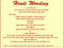 Wedding Invitation Format Hindi