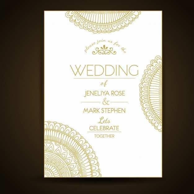 34 Adding Elegant Invitation Card Designs in Word with Elegant Invitation Card Designs