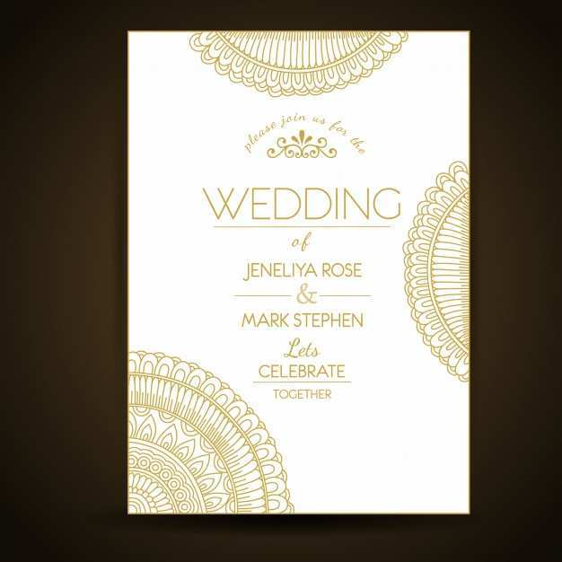 37 Best Elegant Wedding Invitation Template With Stunning Design for Elegant Wedding Invitation Template
