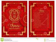 39 Adding Chinese Wedding Invitation Template for Ms Word with Chinese Wedding Invitation Template
