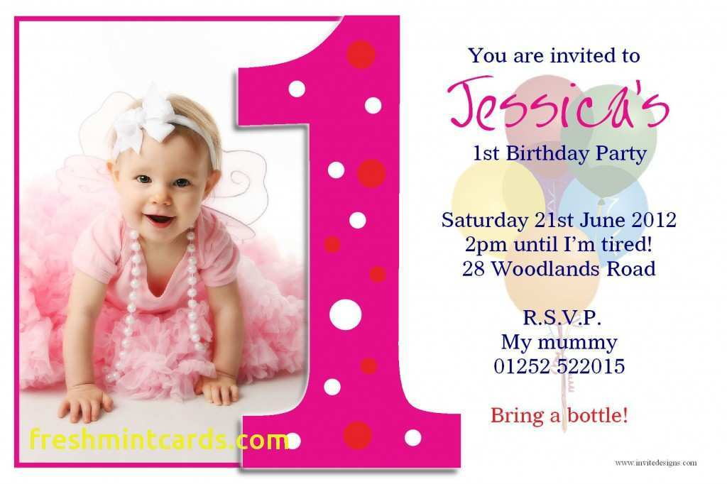 39 Create Birthday Invitation Template For Baby Girl Layouts with Birthday Invitation Template For Baby Girl
