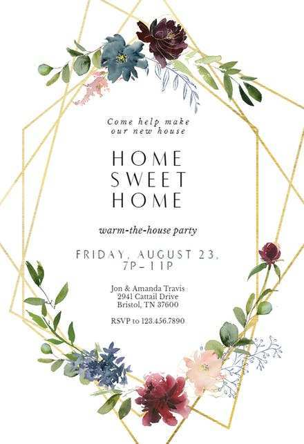 Free Printable Housewarming Invitation