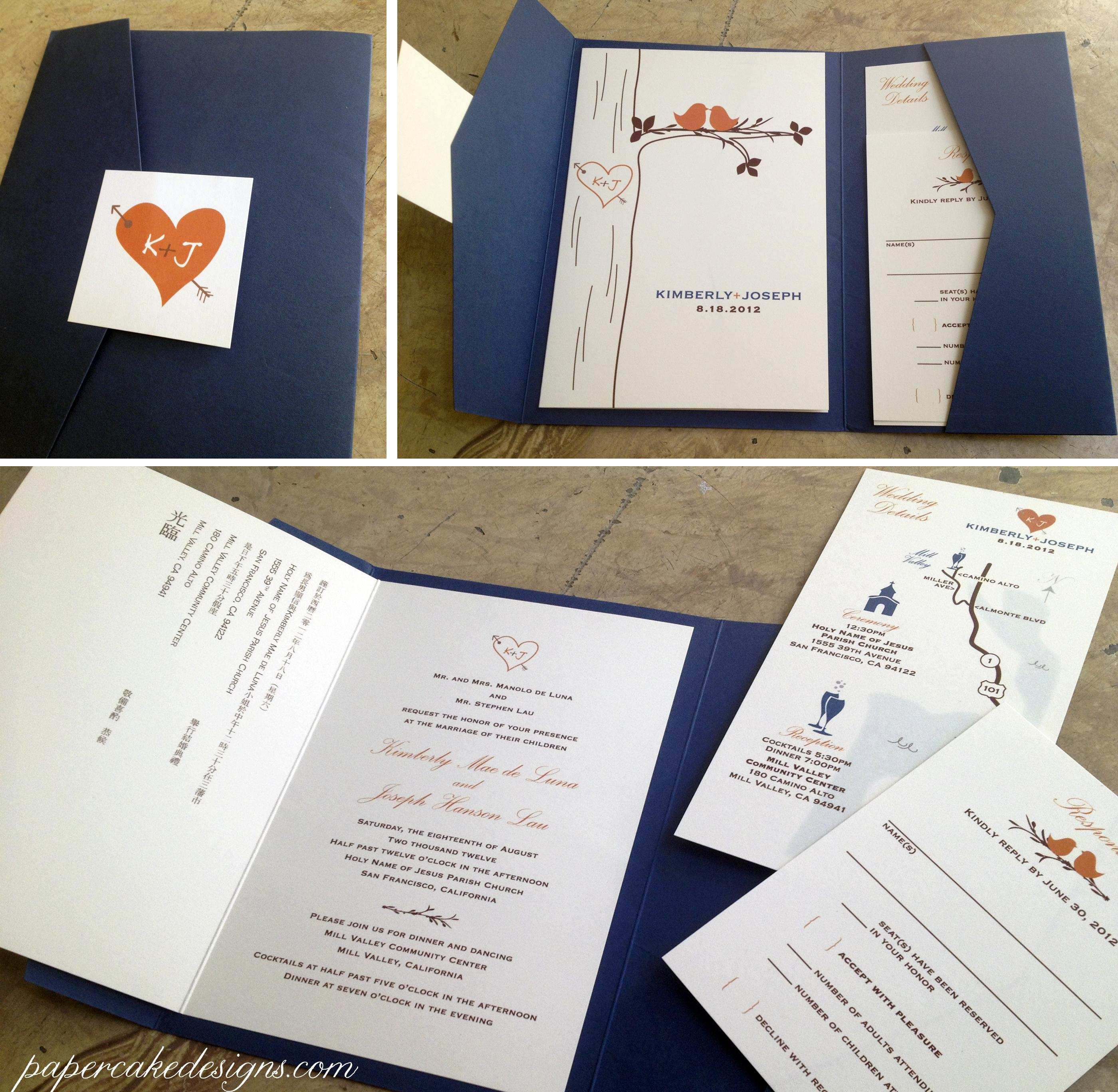 41 Adding Design Your Own Wedding Invitation Template With Stunning Design for Design Your Own Wedding Invitation Template