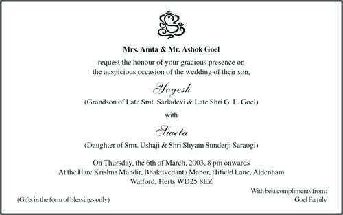 41 Adding Reception Invitation Card Format India With Stunning Design by Reception Invitation Card Format India