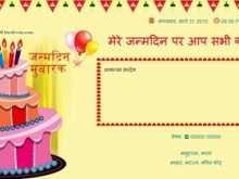 42 Customize Reception Invitation Card Format In Hindi PSD File for Reception Invitation Card Format In Hindi