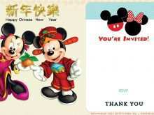 42 Free Chinese Birthday Invitation Template For Free for Chinese Birthday Invitation Template