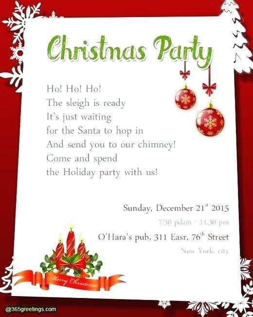 lunch party invitation template  cards design templates
