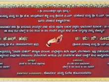 46 Online Marriage Invitation Format Kannada Templates for Marriage Invitation Format Kannada