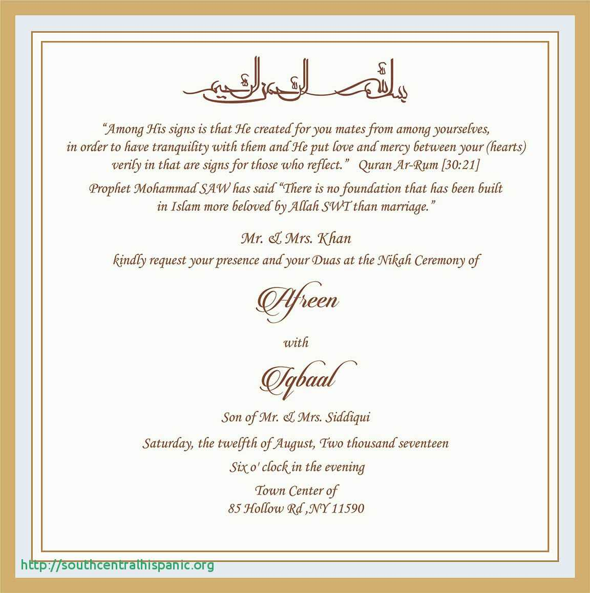 48 Free Printable Invitation Card Format For Marriage for Ms Word by Invitation Card Format For Marriage
