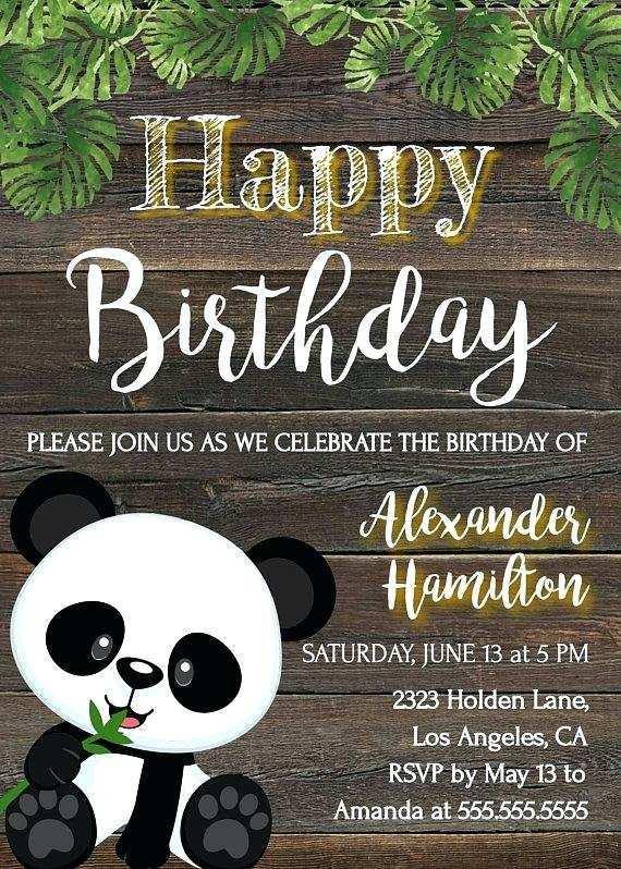 50 Standard Zoo Birthday Party Invitation Template Formating by Zoo Birthday Party Invitation Template