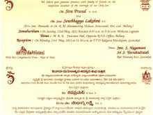 52 Format Marriage Invitation Format Kannada for Ms Word for Marriage Invitation Format Kannada