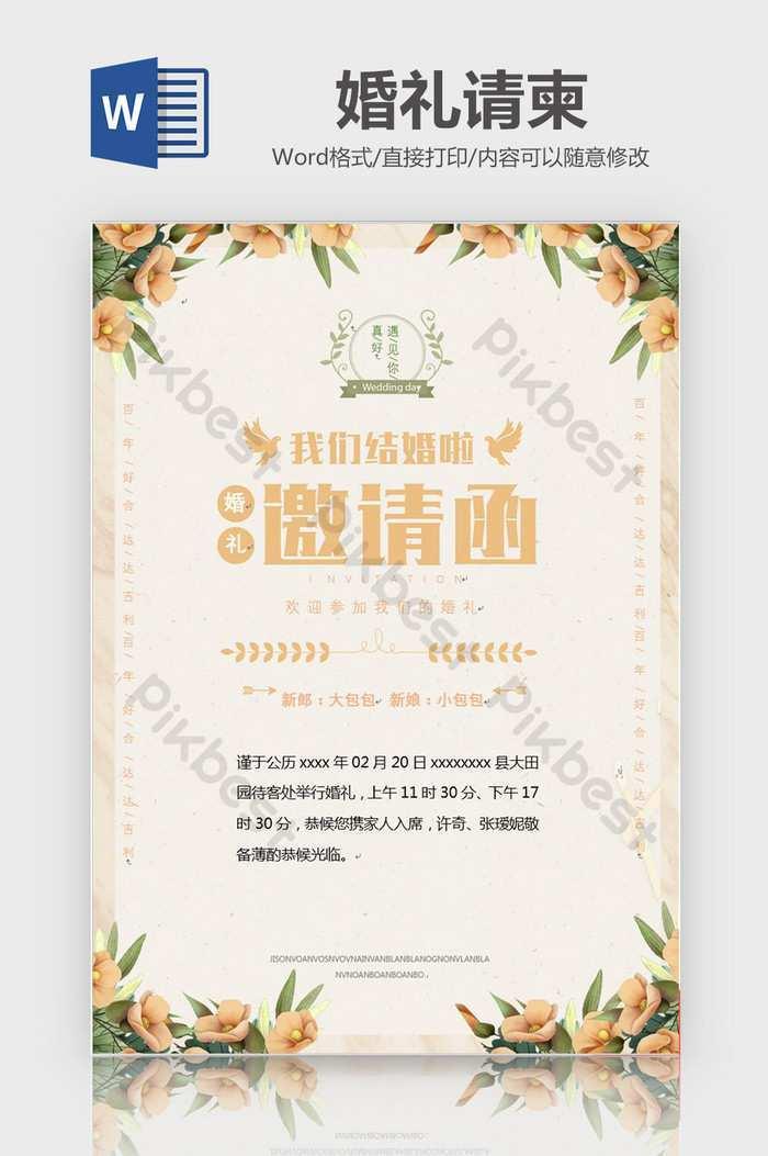 52 Online Wedding Invitation Template Doc Layouts for Wedding Invitation Template Doc