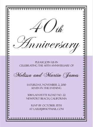 55 Create Anniversary Party Invitation Template Formating for Anniversary Party Invitation Template