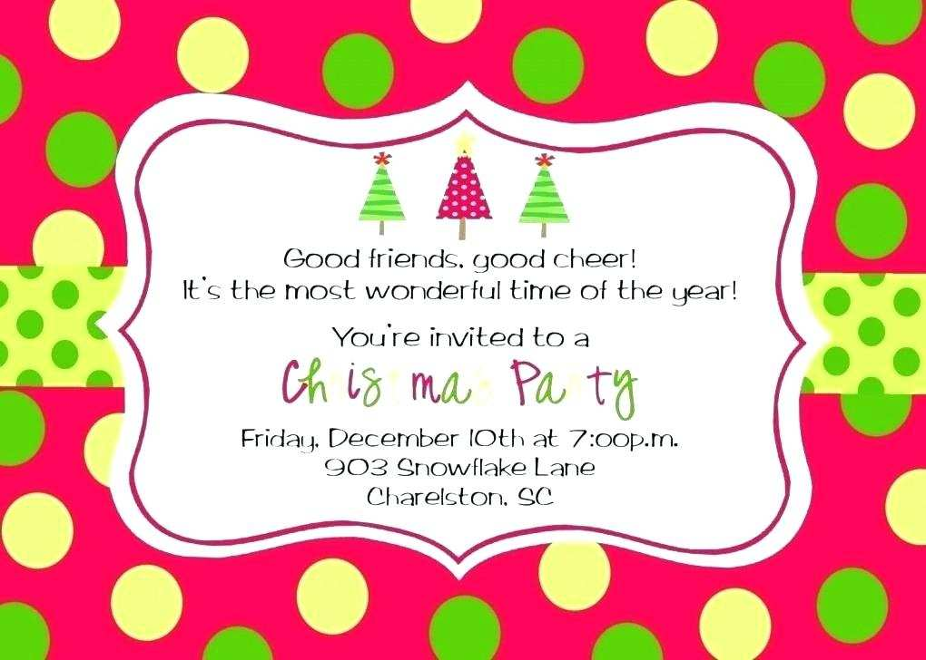 57 Customize Our Free Christmas Party Invite Template Uk In Word
