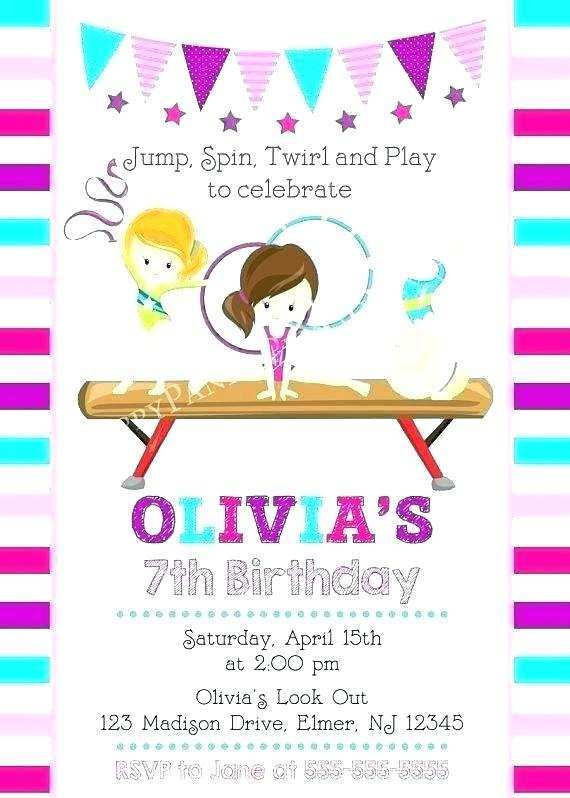 58 Report Birthday Party Invitation Template Gymnastics Formating for Birthday Party Invitation Template Gymnastics