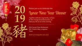 59 Best Chinese New Year Party Invitation Template With Stunning Design with Chinese New Year Party Invitation Template