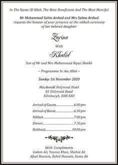 60 Adding Muslim Wedding Invitation Template In Photoshop For Muslim Wedding Invitation Template Cards Design Templates