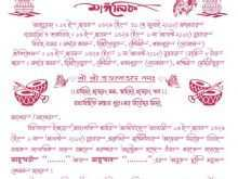 60 Report Invitation Card Bengali Format Now for Invitation Card Bengali Format