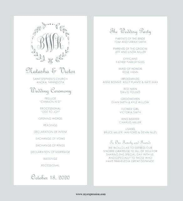 63 Format Wedding Invitation Template Publisher Templates for Wedding Invitation Template Publisher